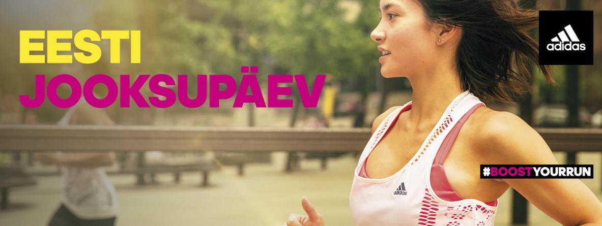 Esimene Eesti Jooksupäev: Vähemalt tuhat jooksjat osaleb homme ühisel virtuaaljooksul