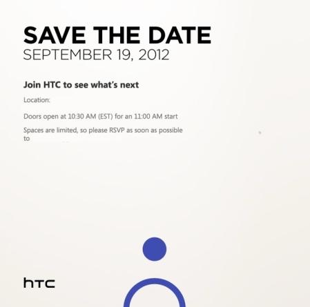 OTSE: HTC pressikonverents