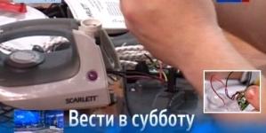 Venemaal on probleemiks rämpsposti saatvad Hiinast pärit triikrauad ja veekeetjad