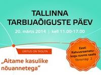 Tallinn korraldab taas tasuta tarbijaõiguste päeva