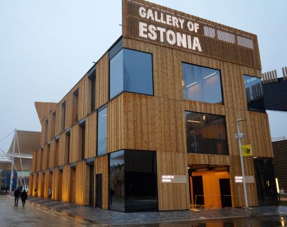 CNN valis Eesti paviljoni üheks silmapaistvamaks paviljoniks EXPO-l