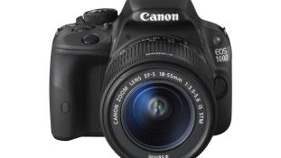 Canoni uus digipeegelkaamera EOS 100D