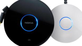 Nokia toob juhtmevaba muusika sinu elutuppa