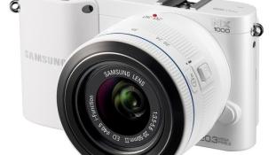 Samsung tõi turule uued objektiivid ja GALAXY kaamera NX1000