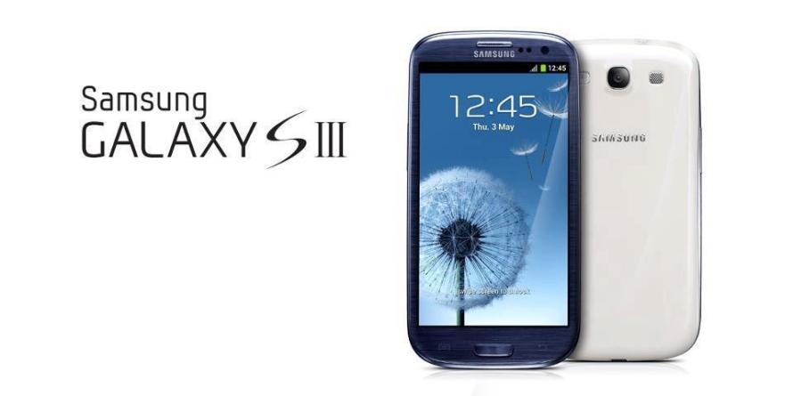 Samsung Galaxy S3 tarkvara uuendus