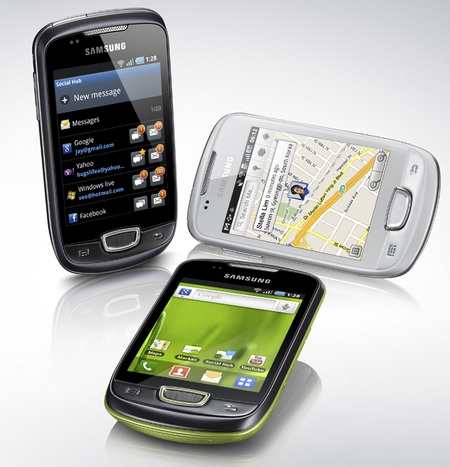 Samsung laiendab GALAXY tootesarja