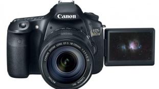 Canon tutvustab kaameramudelit EOS 60Da