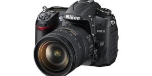 Nikon D7000 ülevaade