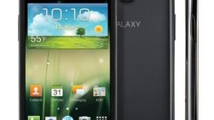 Uus Samsung GALAXY Express  4G LTE
