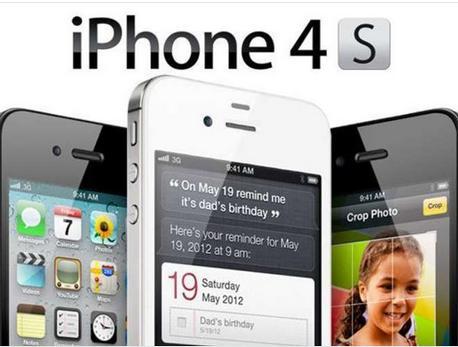 Uut IPhone 4S telefoni on tabanud müügiedu