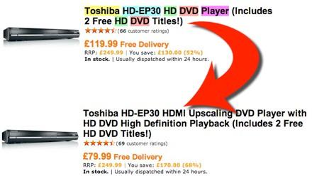 HD-DVD on nüüdsest midagi muud