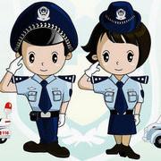 Hiinas hakkavad internetis korda tagama virtuaalsed politseinikud