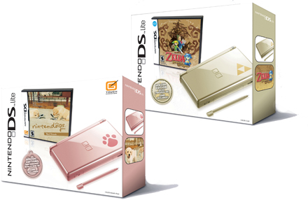 Nintendo DS Lite jõulupakk