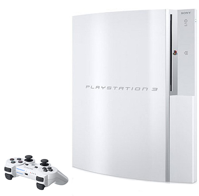 Sony PS3 võileiva hinnaga