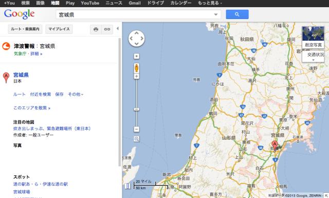 japan-tsunami-maps