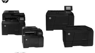 HP uued väikese ja keskmise ettevõtte LaserJet- printerid