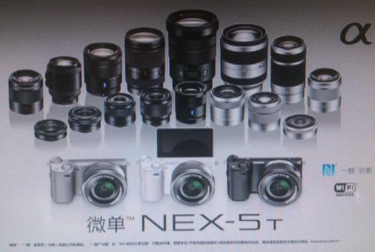 nex5t_2
