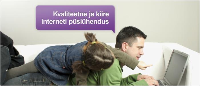 Tänavu möödub 20 aastat Interneti toomisest Eestisse