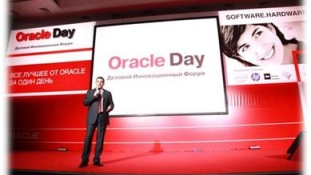 Oracle Day 2012