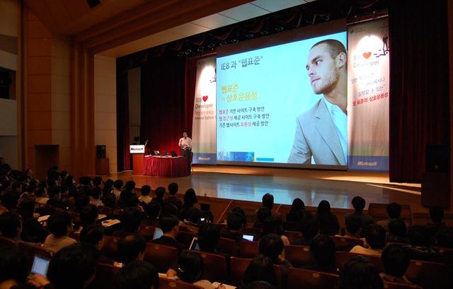 IE8 Seminar