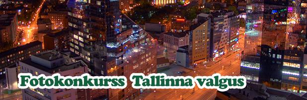 "Fotokonkurs  ""Tallinna valgus"""