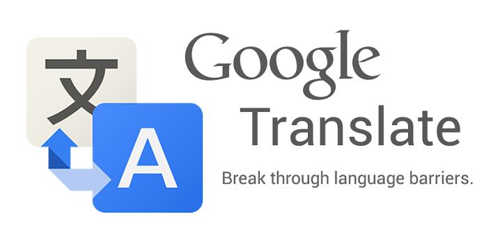 Google Translate töötab nüüd ilma internetita Android-telefonil